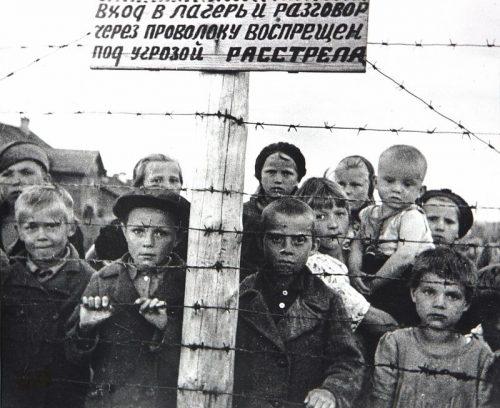картинки дети войны 1941 19452