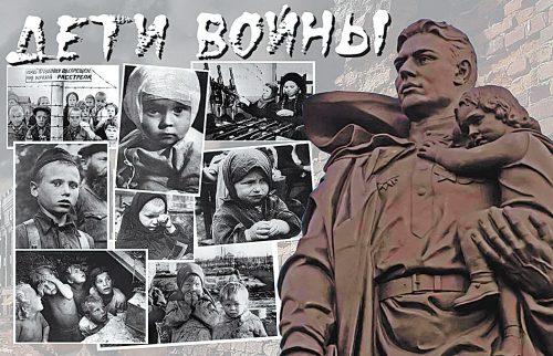 картинки дети войны 1941 19456