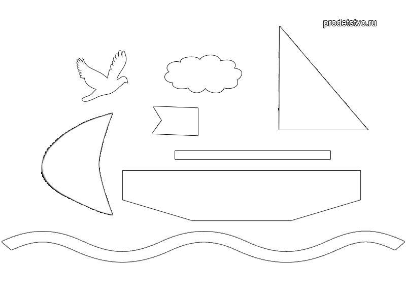 Макет кораблика для открытки 6