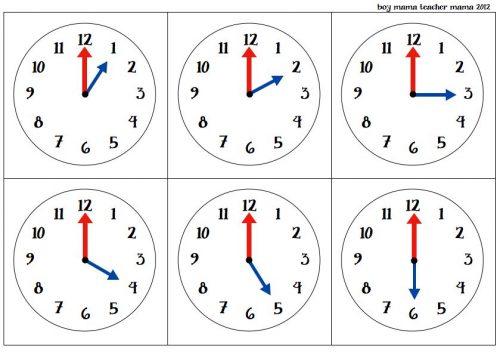 часы задания для детей