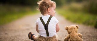 мальчик и медведь картинка