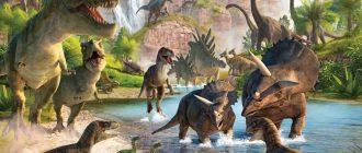 динозавры для детей