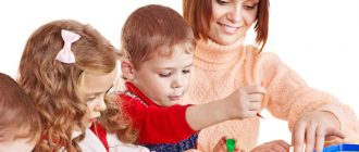 домашний детский сад на дому