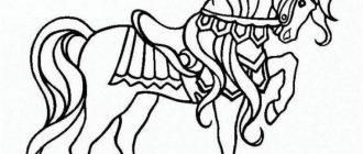 раскраска лошадка9