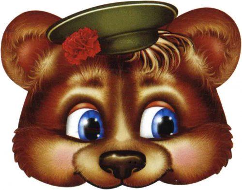 маска три медведя