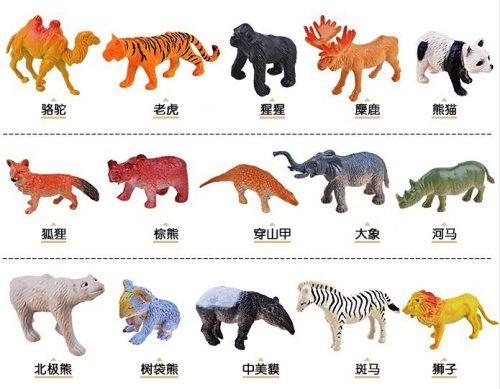 фото диких животных для детей