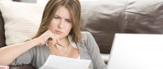 девушка собирает документы для материнского капитала3