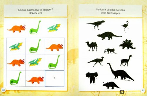 динозавры картинки7