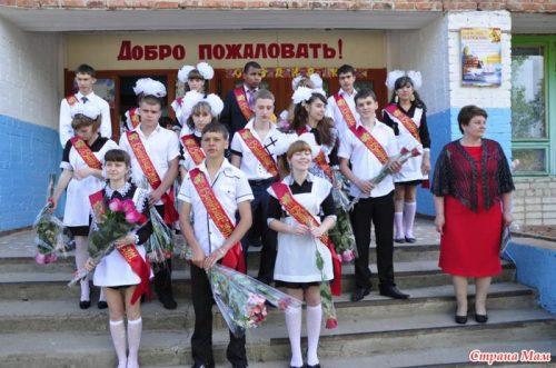советская школьная форма фото
