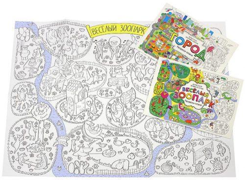 веселый зоопарк раскраскаплакат манн иванов и фербер2