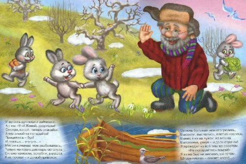 картинки из дед мазай и зайцы7