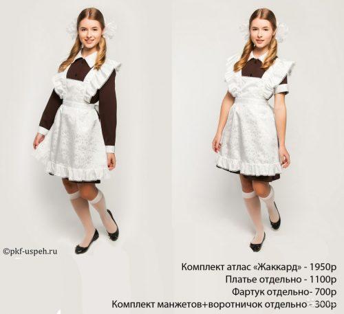 советская школьная форма фото4