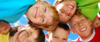 дети 5-6 лет