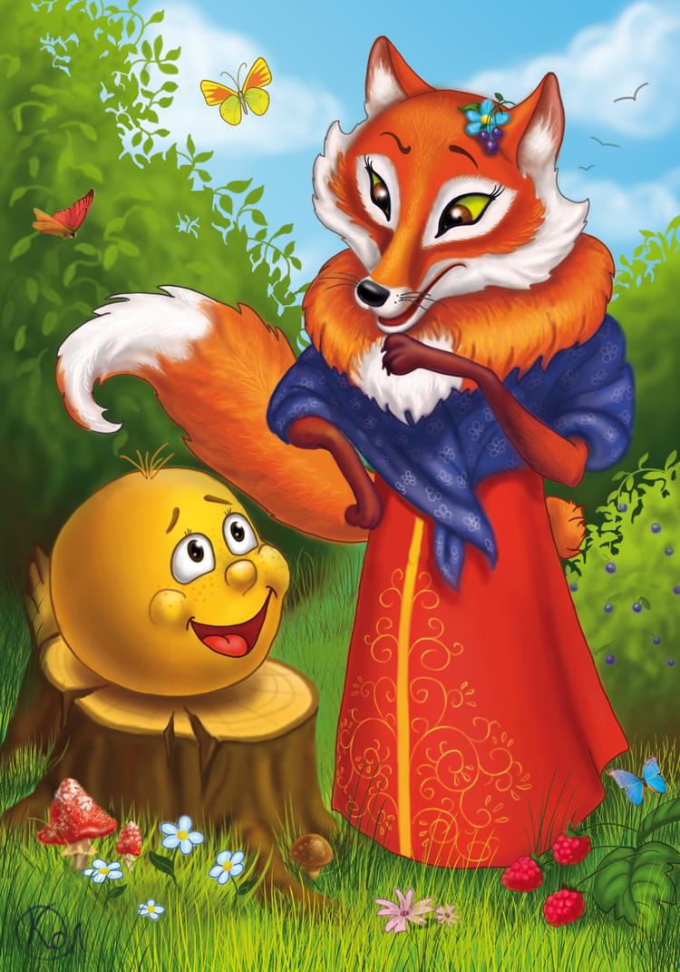 рисунки из сказки колобок и лиса подтвердится