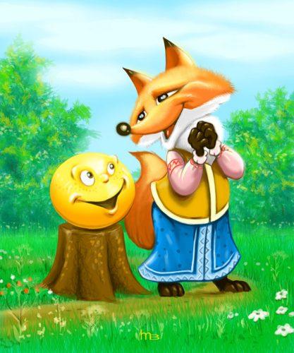 Картинки лиса и колобок для детей4