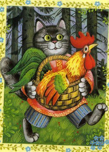 Кот петух и лиса картинки для детей2