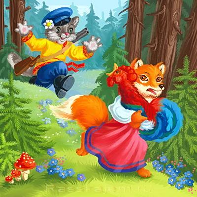Кот петух и лиса картинки для детей3