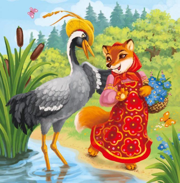 раздел подборкой картинки или рисунки сказки лиса и журавль широко