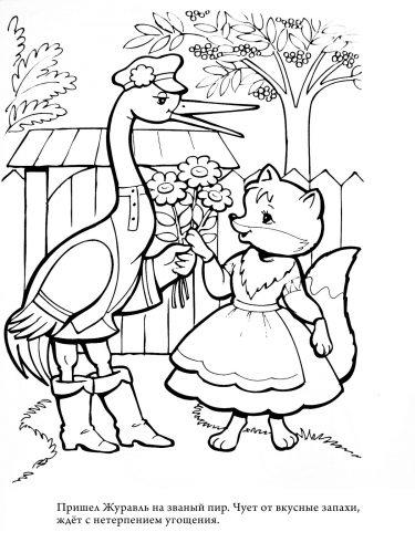 Лиса из сказок раскраска для детей5