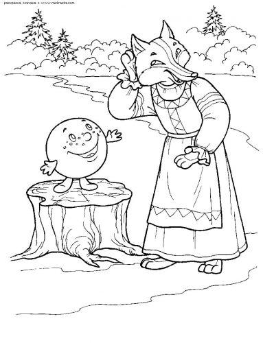 Лиса из сказок раскраска для детей3