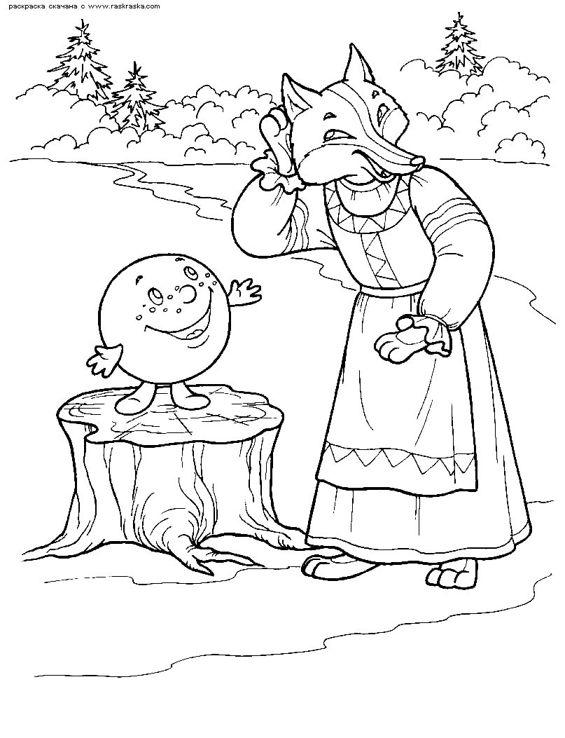 В начале, каждый ребёнок столкнётся с персонажами сказки – бабушкой и дедушкой, которые с заботой и любовью слепили колобка.