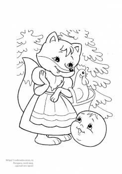 Лиса из сказок раскраска для детей2