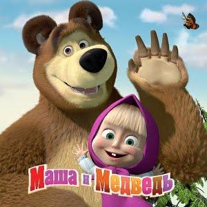 маша и медведь картинки скачать8