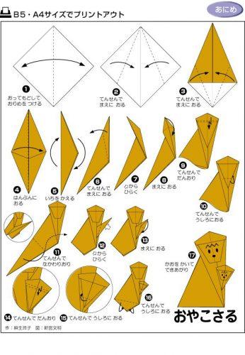 схема для оригами обезьяна2