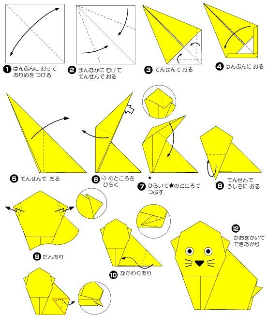 схема для оригами обезьяна4