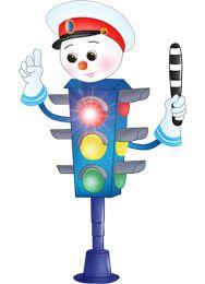 картинки светофора для детского сада