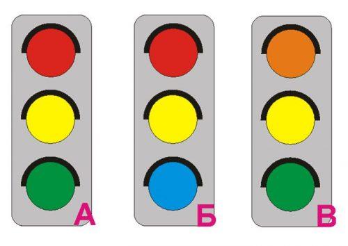 веселый светофор картинки для детей3
