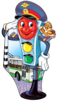 картинки светофора для детского сада6