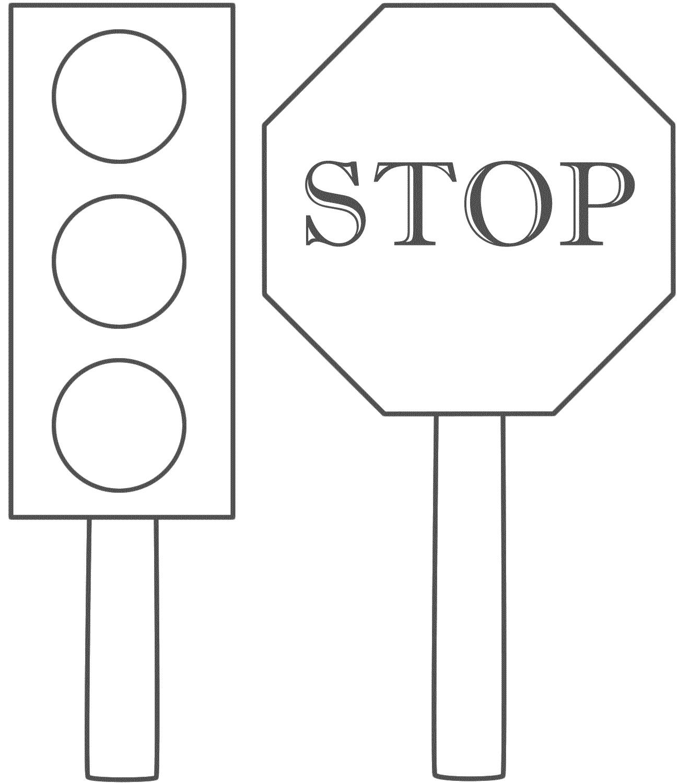 Шаблон светофоров картинки