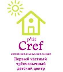 трехъязычный детский сад в москве