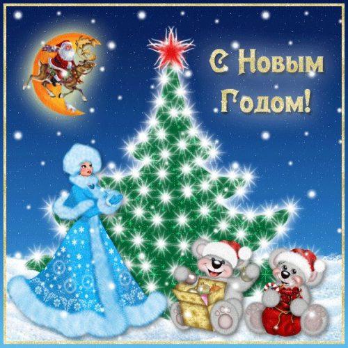 Анимированные картинки на новый год