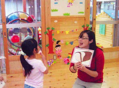 английский детский сад в москве3