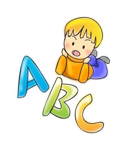английский детский сад в москве6