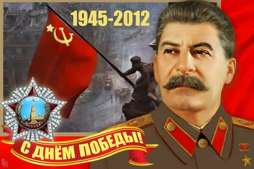 Плакат к дню победы 9 мая12