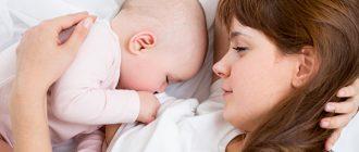 кормящая мама с ребенком