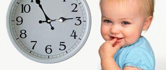 малыш и время