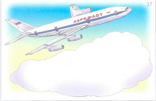 картинки с употреблениями предлогов самолет 1