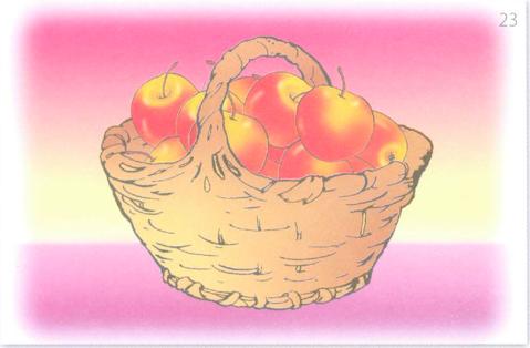 картинка с предлогом яблоки 1