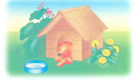 картинка с предлогом собачья конура 2