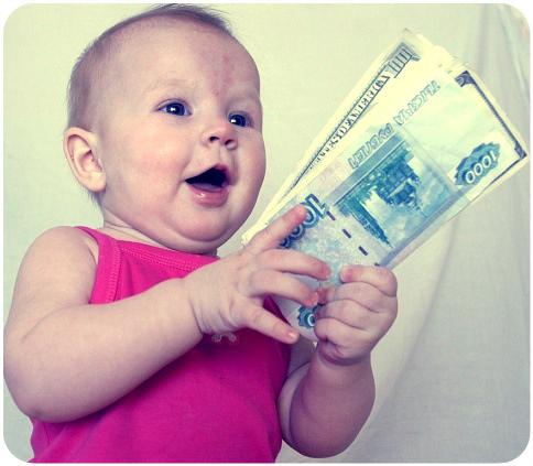 сумма выплат на ребенка в 2016 году