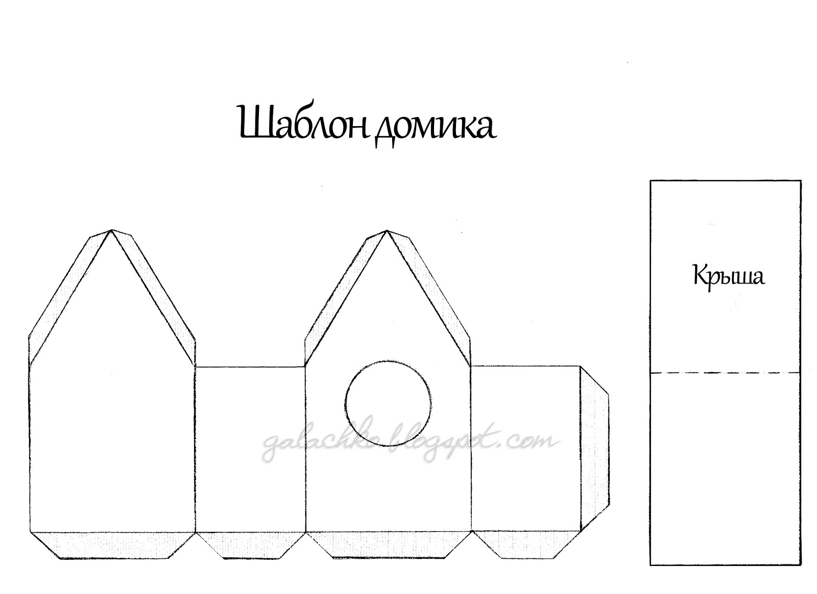 Из бумаги своими руками схемы шаблоны для детей 46