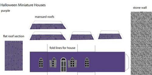 схема картонного домика