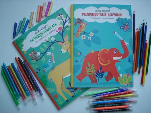 Разноцветный лес и разноцветные джунгли магали аттиогбе