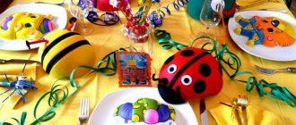 фото блюд на детский день рожденья4