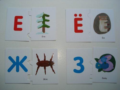 Живые буквы Тараканова карточки