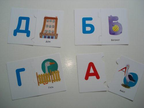 Живые буквы Тараканова карточки2
